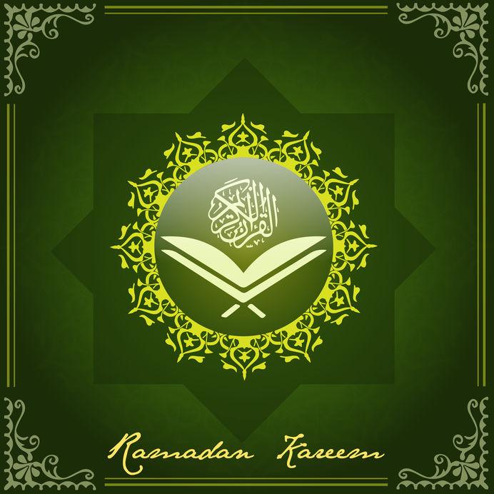 Koran lezen