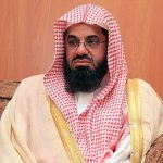 Photo of SAUD ASH-SHURAIM